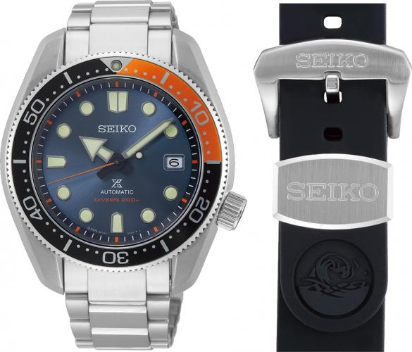 Seiko Twilight Blue Limited Edition